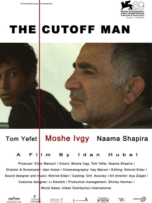 Urban Distrib - The Cutoff Man