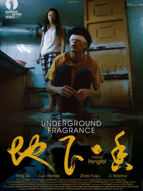 Urban Distrib - Underground Fragrance