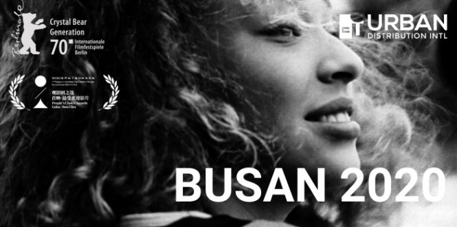 Urban Distrib - Busan 2020 line-up